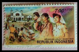 110. INDONESIA 1996 USED STAMP ANNIVERSARY OF REVOLUTION . - Indonesia