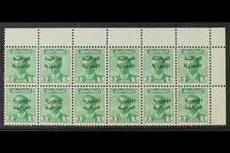 "1958-60  5f Emerald 1957-58 Issue With ""Iraqi Republic"" Overprint, SG 447, Never Hinged Mint Upper Right Corner BLOCK Of - Iraq"