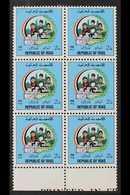 1989  150f Postal Savings Bank OVERPRINT INVERTED Variety, SG 1861 Var, Never Hinged Mint Lower Marginal BLOCK Of 6, Ver - Iraq