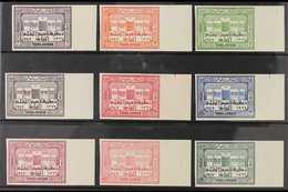 1947  Parliament Complete IMPERF Set (SG 276/84 Var, Michel 206/14 Var - See Notes In Catalogues), Superb Never Hinged M - Jordania