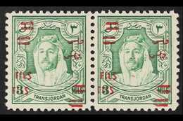1952  3f On 3m Green OVERPRINT DOUBLE Variety, SG 315a, Never Hinged Mint Horizontal PAIR, Very Fresh. (2 Stamps) For Mo - Jordania