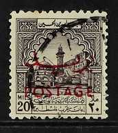 """1953-56  20m Purple-brown Oblig Tax Stamp With """"POSTAGE"""" Overprint, SG 392, Very Fine Used. For More Images, Please Visi - Jordania"""