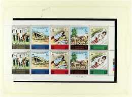1976 SCARCE SHEETLETS NHM.  Tragedy In The Holy Lands Surcharges Complete Set, SG 1167/96, Scott 870a-e/881 A-e, Superb  - Jordania