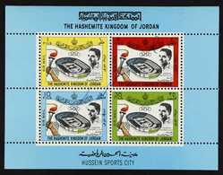 KING HUSSEIN SIGNED MINI-SHEET.  1964 Sports City Miniature Sheet (SG MS587), Never Hinged Mint, Signed By King Hussein, - Jordania