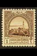 OBLIGATORY TAX  1947 £P1 Brown, SG T275, Superb Mint, Very Fresh. For More Images, Please Visit Http://www.sandafayre.co - Jordania