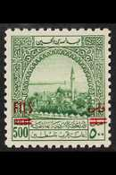 OBLIGATORY TAX  1952 500f On 500m Green Overprint, SG T343, Superb Mint, Very Fresh. For More Images, Please Visit Http: - Jordania