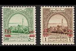OBLIGATORY TAX  1952 500f On 500m Green & 1d On £P1 Brown Overprints Top Values, SG T343/44, Superb Mint, Very Fresh. (2 - Jordania