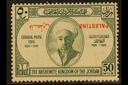"""OCCUPATION OF PALESTINE  1949. 50m Dull Green UPU, """"INVERTED OVERPRINT"""" Variety, SG P34b, Never Hinged Mint For More Ima - Jordania"""