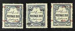 POSTAGE DUE  1952 50f On 50m Overprint Varieties With Opt Inverted (SG D346a) Mint, Opt In Black (SG D346b) NHM, Plus Op - Jordania