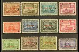 "1940  Air President's Visit Complete Set With ""SPECIMEN"" Overprints (SG 1034/45, Scott C241/52), Very Fine Never Hinged  - Nicaragua"