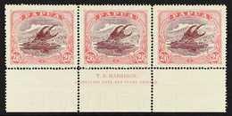 1916-31  2s6d Maroon & Bright Pink, SG 103a, Very Fine Mint Lower Marginal Horizontal Full 'T.S. HARRISON' IMPRINT STRIP - Papua New Guinea