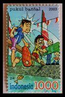 110. INDONESIA (2/4) 2003 USED STAMP PUKUL BANTAL  . - Indonesia