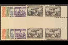 1931  Air Third Pan-Am Postal Union Congress Set Complete, SG 707/712 (Edifil 614/619) Never Hinged Mint GUTTER BLOCKS O - Spain