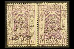 """1923  1½p Lilac With """"Arab Govt Of The East"""" Ovpt, Variety """"Overprint Double"""", SG 92a, Fine Mint Pair, Some Perforation  - Jordania"""