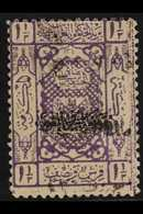 1924  1½p Lilac Visit Overprint In Gold With VARIETY DATED '432' FOR '342', SG 119d Var (see Note After SG 120), Fine Mi - Jordania