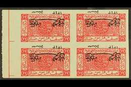 1925  (2 Aug) ½p Carmine IMPERF WITH INVERTED OVERPRINT (as SG 137a) BLOCK OF FOUR On Gummed Paper. For More Images, Ple - Jordania