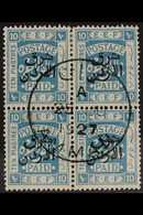 """1925-26  10p Light Blue """"East Of The Jordan"""" Overprint Perf 14, SG 156, Superb Cds Used BLOCK Of 4 Cancelled By Upright  - Jordania"""