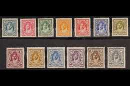 1927-29  Emir Abdullah Complete Set, SG 159/71, Fine Mint, Very Fresh. (13 Stamps) For More Images, Please Visit Http:// - Jordania