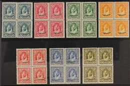 1928  New Constitution Overprints Complete Set To 20m, SG 172/78, Superb Never Hinged Mint BLOCKS Of 4, Very Fresh. (7 B - Jordania
