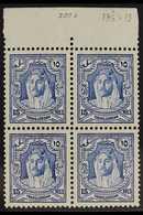 1930-39  15m Ultramarine Emir Abdullah Perf 13½x13, SG 200b, Never Hinged Mint Upper Marginal BLOCK Of 4, Very Fresh. (4 - Jordania