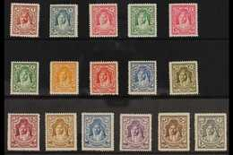 1930-39  Emir Abdullah Perf 14 Complete Set, SG 194b/207, Very Fine Mint, Fresh. (16 Stamps) For More Images, Please Vis - Jordania