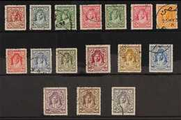 1930-39  Emir Abdullah Perf 14 Complete Set, SG 194b/207, Very Fine Used, Fresh. (16 Stamps) For More Images, Please Vis - Jordania