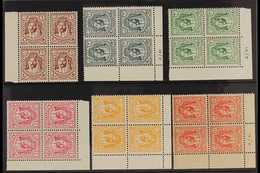 1942  Emir Abdullah Litho Complete Set, SG 222/29, Never Hinged Mint Marginal/corner BLOCKS Of 4 (2m, 3m, 10m & 20m Corn - Jordania