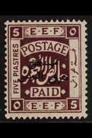 POSTAGE DUE  1925 5p Deep Purple Overprint Perf 15x14, SG D164a, Very Fine Mint, Fresh. For More Images, Please Visit Ht - Jordania