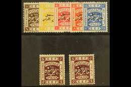 POSTAGE DUES  1925 Set Complete Including 5p Perf 15 X 14, SG D159/164a, Fine Mint. (7 Stamps) For More Images, Please V - Jordania