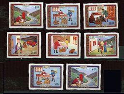 Bhoutan ** N° 427 à 433 + PA133/134 - Indipex -73 - Bhoutan