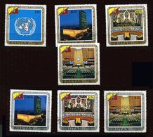 Bhoutan Ob N°  314 à 317 - PA 93 à 95 - Le Bhoutan Aux Nations Unis - Bhoutan