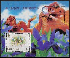 GUERNESEY - BF 32 - NEUF** - Guernsey