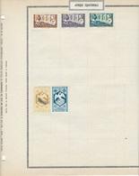 COLLECTION COLONIES FRANÇAISES - Voir 97 Scannes - Avec Charnières Dans Album Sur Feuilles - France (ex-colonies & Protectorats)