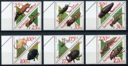 Suriname, 1993, Beatles, Bugs Animals, Fauna, MNH, Michel 1438-1449 - Surinam