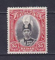 MALAYA KEDAH 1937, SG# 68,  Sultan Abdul Hamid Halimshah, MH - Kedah