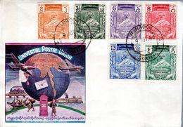 LETTRE ILLUSTREE BIRMANIE 1949 - ADHESION A L'UPU - - UPU (Unión Postal Universal)