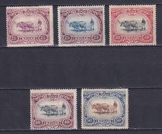 MALAYA KEDAH 1921, SG# 32-36, Part Set, Animals, MH - Kedah