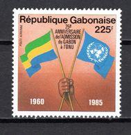 GABON PA N° 267  NEUF SANS CHARNIERE COTE  2.50€    ONU - Gabon