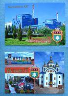 Ukraine.2 PCs  Netishyn Khmelnitskyi Nuclear Power Plant - Ukraine