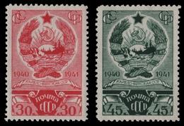 Russia / Sowjetunion 1941 - Mi-Nr. 810-811 A ** - MNH - Karelo-Finnische SSR - 1923-1991 URSS