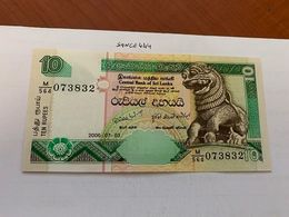 Sri Lanka 10 Rupee Uncirc. Banknote 2006 - Sri Lanka