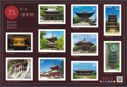 (ja1413) Japan 2020 National Treasure No.1 84y MNH - Ongebruikt