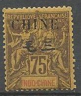 CHINE N° 46 NEUF* TRACE DE CHARNIERE / MH - Portomarken