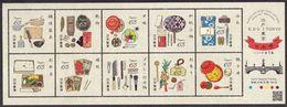 (ja1423) Japan 2020 Edo And Tokyo No.1 Nihonbashi 63y MNH - Nuovi