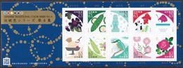 (ja1424) Japan 2020 Traditional Color No.4 63y MNH Silk Worm Kingfisher Goldfish - Ongebruikt