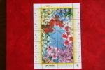 Bloemetjescadeau ; NVPH V2500-2509 2500 ; 2007 POSTFRIS / MNH ** NEDERLAND / NIEDERLANDE / NETHERLANDS - Nuevos