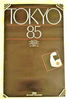 AFFICHE ORIGINALE PUBLICITE IBM FRANCE FINANCEMENT VOYAGE D'ETUDES TOKYO 1985 - Afiches