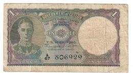 Ceylon 1 Rupee 07/05/1946 .J2. - Sri Lanka