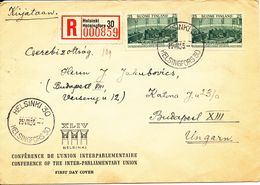 Finland Registered FDC 25-8-1955 Conference Of The Interparliamentary Union With Cachet And Sent To Hungary - FDC