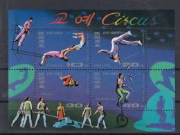 Korea Nord Michel Cat.No. Mnh/** Sheet 3601/3604 Circus - Corée Du Nord